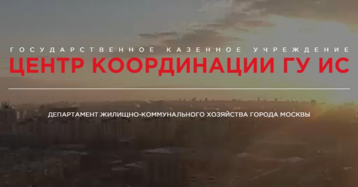 Как получить медицинскую книжку в Москве Донской бесплатно